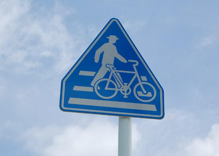 ... 歩行者・自転車道路の写真素材